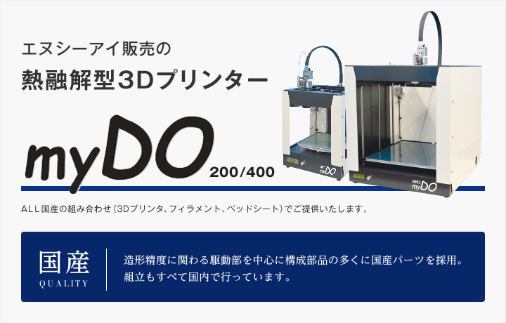 3dprinter_visual02