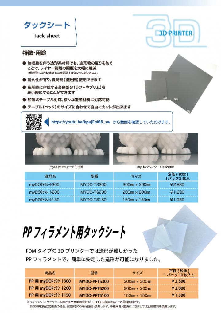 NCI Panf New_v10_20200728-7