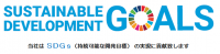 SDGs_logo3
