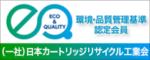 ajcr_banner